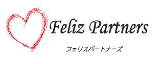 フェリスパートナーズ.png