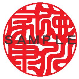 徳川家康SAM.png